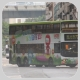 MF5119 @ 72 由 GR6291 於 長順街左轉入長沙灣巴士總站梯(入長沙灣巴士總站梯)拍攝
