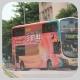 PP9062 @ 1A 由 GR6291 於 秀明道左轉中秀茂坪巴士總站梯(中秀茂坪入站梯)拍攝