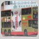 HN9680 @ 86 由 HM2562 於 插桅杆街圓洲角巴士總站面向念慈護老院梯(圓洲角出站梯)拍攝