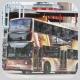 HW7228 @ 14B 由 dl3101 於 振華道右轉牛頭角巴士總站梯(兆景樓梯)拍攝