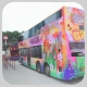 RR6530 @ 118 由 奶茶仔 於 深水埗東京街巴士總站入坑梯(東京街巴士總站入坑梯)拍攝