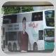 NX7837 @ 40 由 NE 714 於 大河道左轉荃灣如心廣場巴士總站梯(如心梯)拍攝