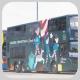 NV6627 @ 788 由 藴藏住黑暗力量既鎖匙 於 中環港澳碼頭巴士總站 788  總站梯(港澳碼頭 788 總站梯)拍攝