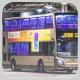 RW5453 @ 12 由 7537 於 麼地道巴士總站上客坑梯(麼地道上客坑梯)拍攝