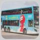 SH8457 @ 268B 由 奶茶仔 於 紅磡碼頭巴士總站落客站梯(紅碼落客站梯)拍攝