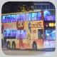 ST8444 @ 46X 由 Lρ 4%9 於 顯徑街顯田村巴士站西行梯(顯田村梯)拍攝