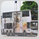 MF3531 @ 2 由 PJ9701 於 尖沙咀碼頭巴士總站出站梯(尖碼巴士總站出站梯)拍攝