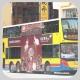 PP3950 @ 72 由 nwfb94A 於 香港仔巴士總站坑尾入站梯(香港仔巴總梯)拍攝