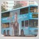 FR3454 @ 780 由 Va 於 柴灣(東)巴士總站 780 坑梯(柴灣(東) 780 坑梯)拍攝