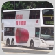 MP7116 @ 102 由 FT7052@40 於 美孚巴士總站出站梯(美孚巴總出站梯)拍攝
