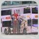 TR9212 @ 101 由 samuelsbus 於 金鐘道右轉德輔道中背向前立法會梯(立法會梯)拍攝