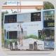KH4339 @ 298E 由 JY6516 於 駿日街左轉工業村巴士總站梯(將軍澳工業村巴士總站梯)拍攝