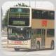 KD1743 @ 64K 由 GK9636 於 錦上路巴士總站入坑門(錦上路巴士總站入坑門)拍攝