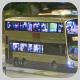 UW2920 @ 74X 由 HT2009 於 觀塘道西行近啟業邨行人天橋面向啟業邨梯(觀塘道西行啟業行人天橋梯)拍攝