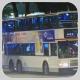 GX9967 @ 279X 由 8584 . 3708 於 新運路上水鐵路站巴士站梯(上水鐵路站梯)拍攝