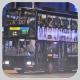 GJ6038 @ 307 由 Pan相小薯仔 於 德輔道中與遮打道交界面向會德豐大廈門(會德豐大廈門)拍攝