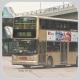 KZ2356 @ 80 由 KZ2356 於 觀塘碼頭巴士總站入坑門(觀塘碼頭入坑門)拍攝
