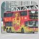 PZ8988 @ 81 由 8869 於 佐敦渡華路巴士總站出站梯(佐渡出站梯)拍攝