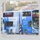 SY9149 @ 249M 由 控車辦 於 青衣鐵路站巴士總站落客站梯(青機落客站梯)拍攝