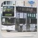 KG4051 @ 296D 由 水彩畫家 於 梳士巴利道右轉九龍公園徑門(九龍公園徑門)拍攝