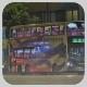 RH7539 @ 112 由 GR6291 於 英皇道油街分站梯(油街分站梯)拍攝