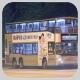 KR3941 @ R42 由 985廢青 於 車公廟路面向車公廟梯(車公廟梯)拍攝