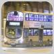 PK2713 @ 118 由 希絲緹娜 於 小西灣道右轉藍灣半島巴士總站門(入藍灣半島巴士總站門)拍攝