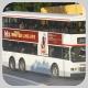 FM5360 @ 47X 由 GK2508~FY6264 於 和宜合道南行面向北葵涌公眾泳池梯(和宜合道落斜梯)拍攝