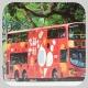 TS3933 @ 603 由 HW3061~~~~~ 於 高士威道面對維多利亞公園背向皇仁書院梯(維園梯)拍攝