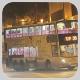 TP9156 @ 38 由 方燈Dent神 於 安田街左轉入平田巴士總站梯(平田巴士總站梯)拍攝