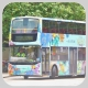 MF3776 @ 268C 由 방탄소년단 於 觀塘碼頭巴士總站出坑門(觀塘碼頭出坑門)拍攝