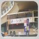 JR4518 @ 106 由 木之本櫻 於 英皇道西行清風街天橋底梯(清風街天橋底梯)拍攝