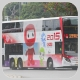 ST8444 @ 63R 由 鴨仔YiN . AY 於 林錦公路交匯處面向林錦公路出入口梯(林錦公路迴旋處梯)拍攝