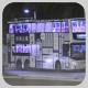MV8245 @ 115 由 006 於 紅磡道北行面向紅磡邨分站梯(紅磡邨分站梯)拍攝