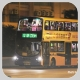 RG9525 @ 235M 由 HE5549 於 葵涌道北行面向生記工業大廈門(生記工業大廈門)拍攝