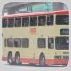 GA1429 @ 30X 由 小雲 於 西樓角路東行駛入荃灣鐵路站分站梯(西樓角路直行梯)拍攝