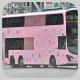 PX8835 @ 95 由 NE 714 於 佐敦渡華路巴士總站出站梯(佐渡出站梯)拍攝