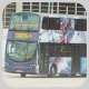 UU8290 @ 42A 由 ku6236 於 佐敦渡華路巴士總站入站門(佐渡入站門)拍攝