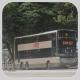TE7277 @ 102 由 HW3061~~~~~ 於 高士威道面對維多利亞公園背向皇仁書院梯(維園梯)拍攝