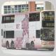 KL5420 @ 80K 由 白賴仁 於 愉翠苑巴士總站入站梯(愉翠苑入站梯)拍攝