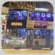 RX1322 @ 87D 由 孤伶伶 於 荔枝角道右轉太子道西門(旺角維景門)拍攝