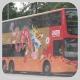 ME8933 @ 2A 由 KR3941 於 觀塘道西行麗晶花園巴士站梯(麗晶花園巴士站梯)拍攝