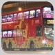 SR8808 @ 68A 由 FX7611 於 青衣機鐵站巴士總站橫排上客站梯(青機橫排坑梯)拍攝