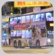 SW6180 @ 74X 由 JF8911 於 廣褔道東行往九龍方向分站梯(廣褔道往九龍分站梯)拍攝