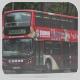 ME9866 @ 11X 由 HT.Volvo_MMC 於 暢通道與暢行道交界面向紅磡灣變電站門(暢通道殯儀館門)拍攝
