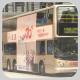 KM7093 @ 38S 由 GZ6177 於 葵芳鐵路站落客站(葵芳鐵路站落客站)拍攝