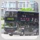 PC6429 @ 271 由 HM230 於 大埔寶鄉街右轉大埔太和路門(寶鄉橋門)拍攝