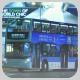LB9087 @ 88K 由 小雲 於 沙田市中心巴士總站左轉沙田正街門(新城市廣場出站門)拍攝
