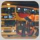 GA1614 @ 71S 由 Kasuga Yui 於 大埔墟鐵路站 71A 出站門(大火 71A 出站門)拍攝