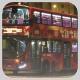 TS3933 @ 603 由 KE8466 於 平田巴士總站左轉出安田街門(平田巴士總站門)拍攝